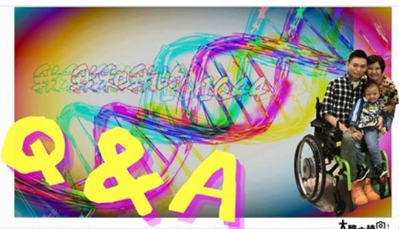 我和我的1Q44👶🏻 ~~~ Q&A!!!👩🏻🦰👨🏻