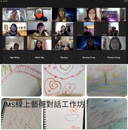 2月27日MS線上藝術對話工作坊🎨