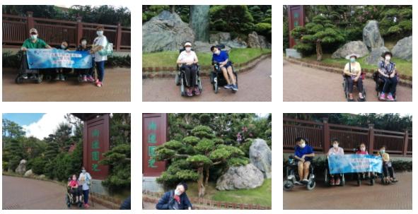 2021年5月23日 九龍中小組活動-遊南蓮園池暨茶聚
