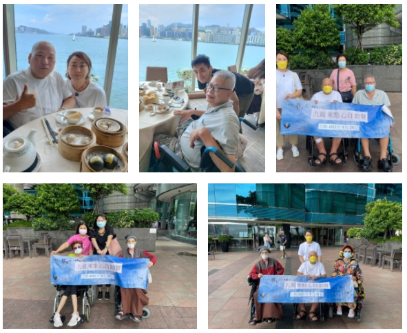 2021年8月29日 九龍東點心自助餐