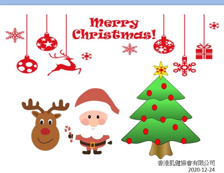 「祝大家聖誕快樂,心靈平安!」